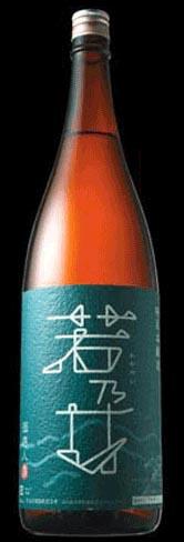 清酒「若乃井」